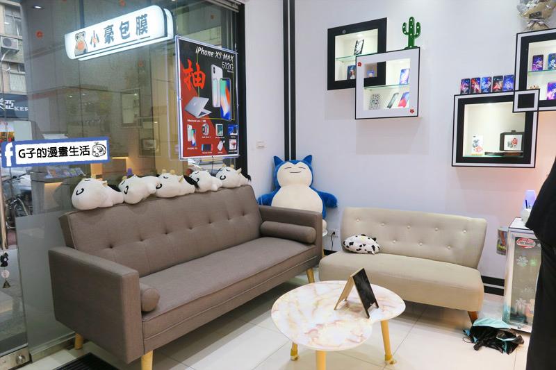 小豪包膜.永和樂華店.Hao品牌.環境悠閒舒適 有沙發