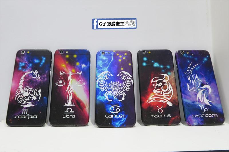 小豪包膜.永和樂華店.Hao品牌.手機包膜. 12星座機身貼膜