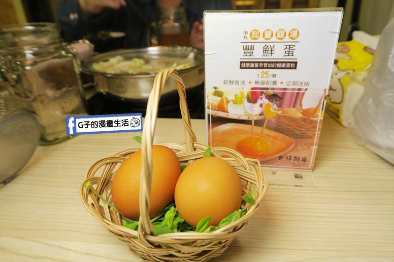 士林火鍋-牛棒碗安 GOBO 精緻鍋物.雞蛋-豐鮮蛋