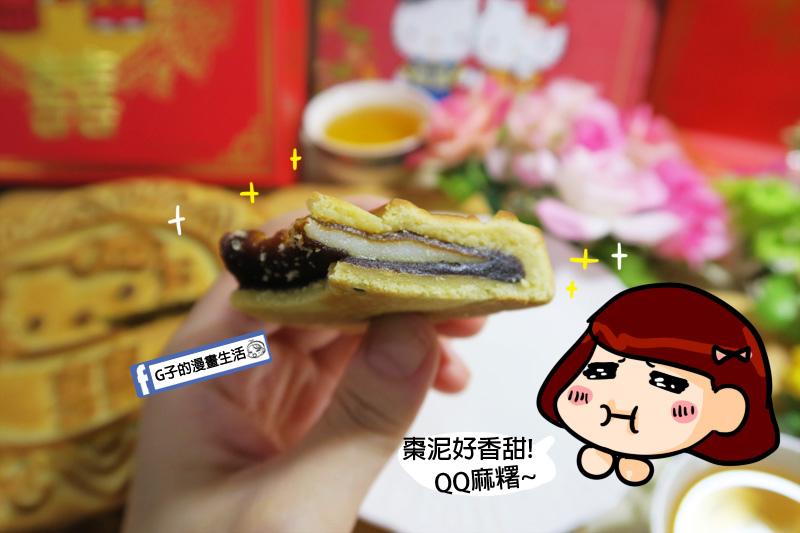 紅櫻花食品.Hello Kitty大餅.棗泥麻糬 喜餅試吃推薦