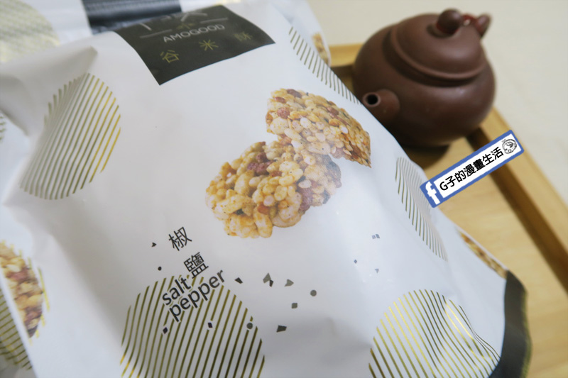 古阿莫零食 谷米酥 椒鹽.海苔口味