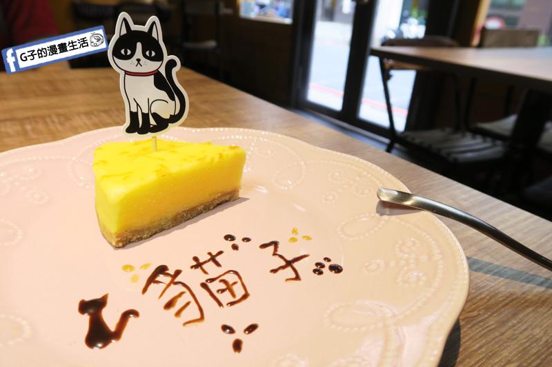 貓子曬太陽 永和早午餐寵物友善 甜點-橙檸雪派