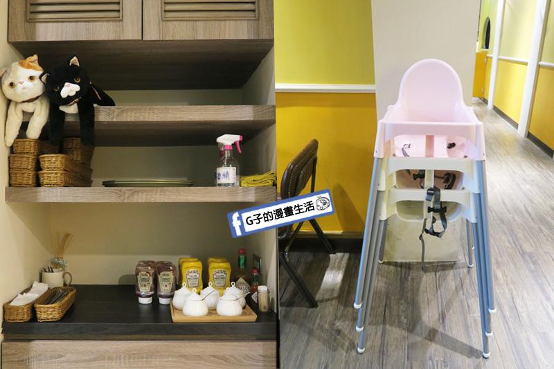 G子X貓子曬太陽 永和早午餐寵物友善餐廳 兒童椅