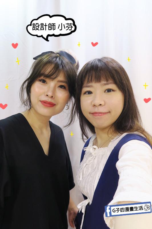 Hg 髮廊.美髮設計師小芬XG子