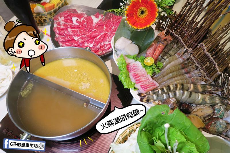 新莊火鍋推薦 覺醒.幸福鍋物 海鮮霜降牛雙人餐吃超飽