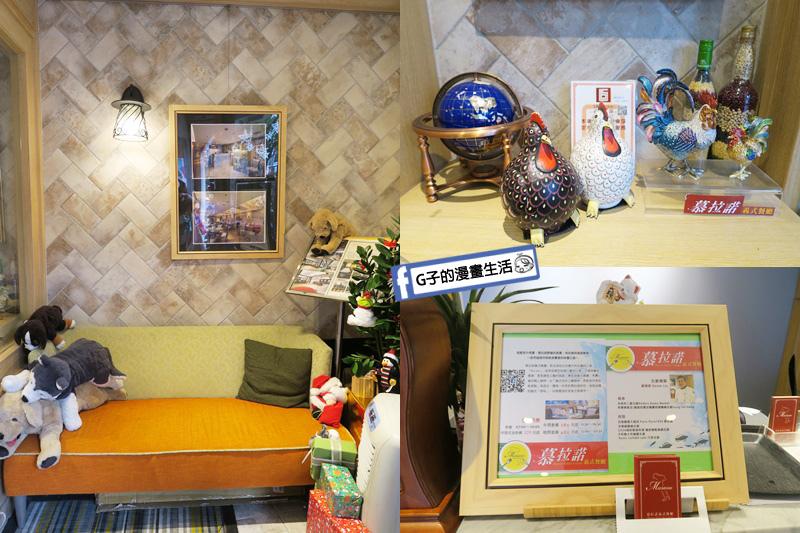 新莊慕拉諾義式餐廳 原是新莊客旅的餐廳