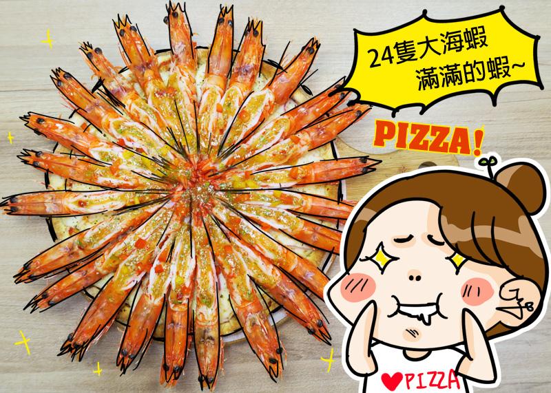 士林愛披薩 ipizza 海大俠X3倍XG子的漫畫生活