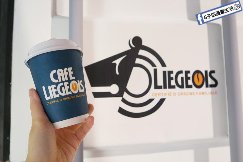 邁斯列日咖啡.低咖啡因咖啡.單品咖啡.堤斯葵咖啡