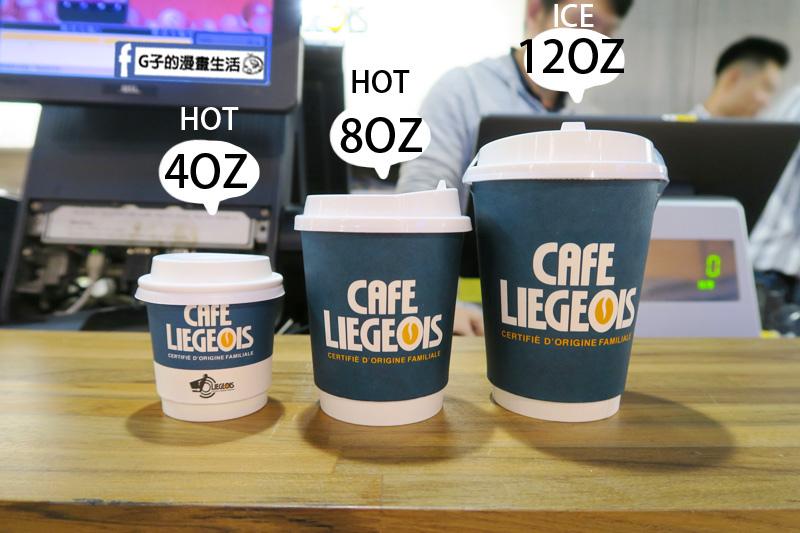 邁斯列日咖啡.低咖啡因咖啡.咖啡尺寸