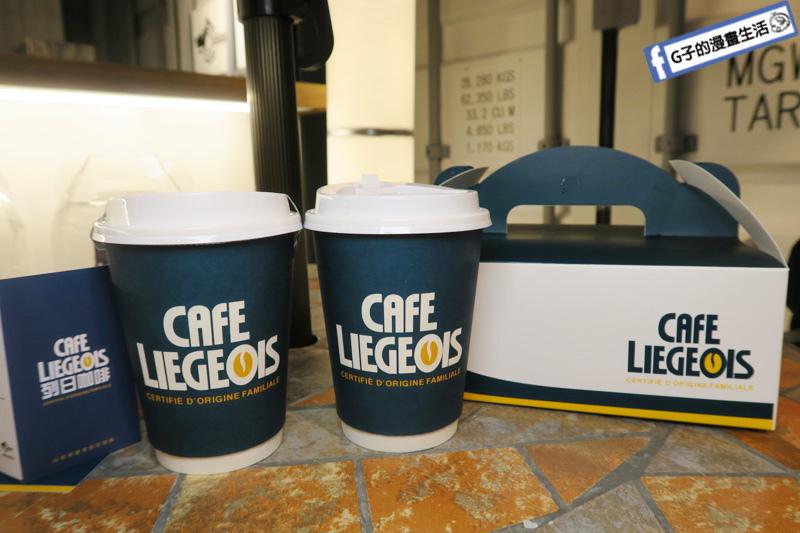 邁斯列日咖啡.低咖啡因咖啡.信義ATT4FUN.移動貨櫃.外帶咖啡cafe