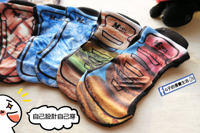 美肌刻 抗菌除臭潮鞋踝襪.58照片客製襪,自己設計自己穿