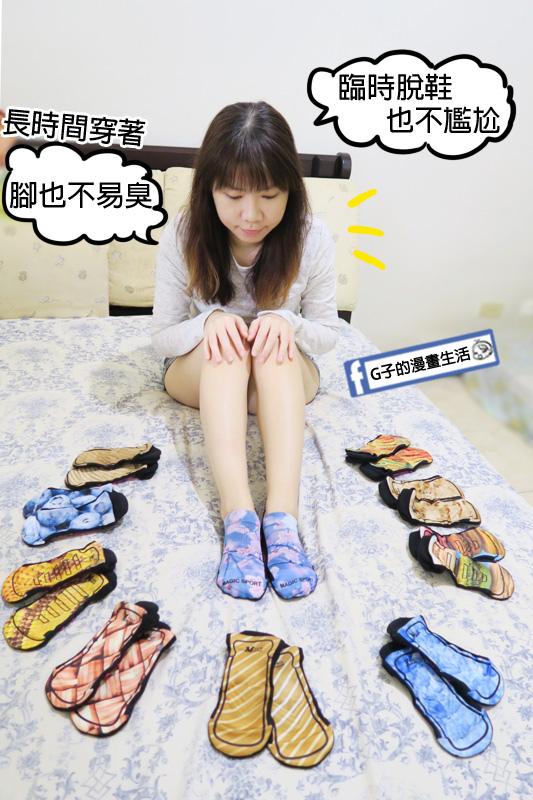 穿久不容易腳臭 美肌刻 抗菌除臭潮鞋踝襪適合運動 上班 戶外休閒