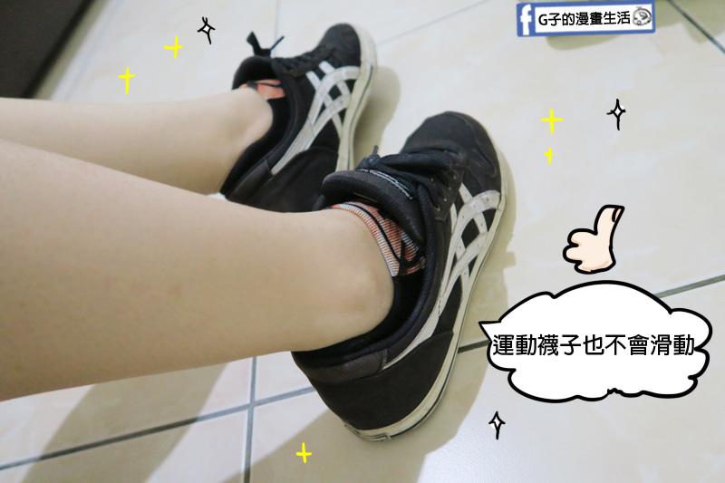 #足弓限制 美肌刻 抗菌除臭潮鞋踝襪 運動也不容易滑落移動