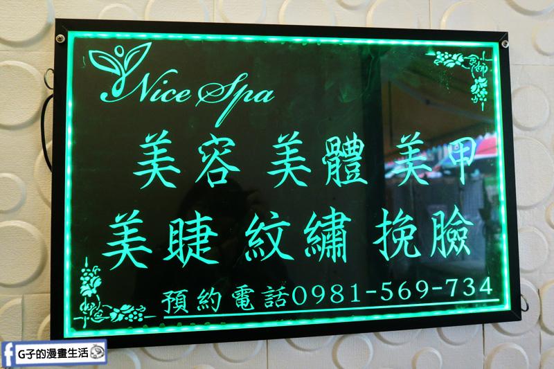 NICE SPA松江南京站.四平商圈 美容美體 美甲 美睫 凝膠指甲 彩繪指甲