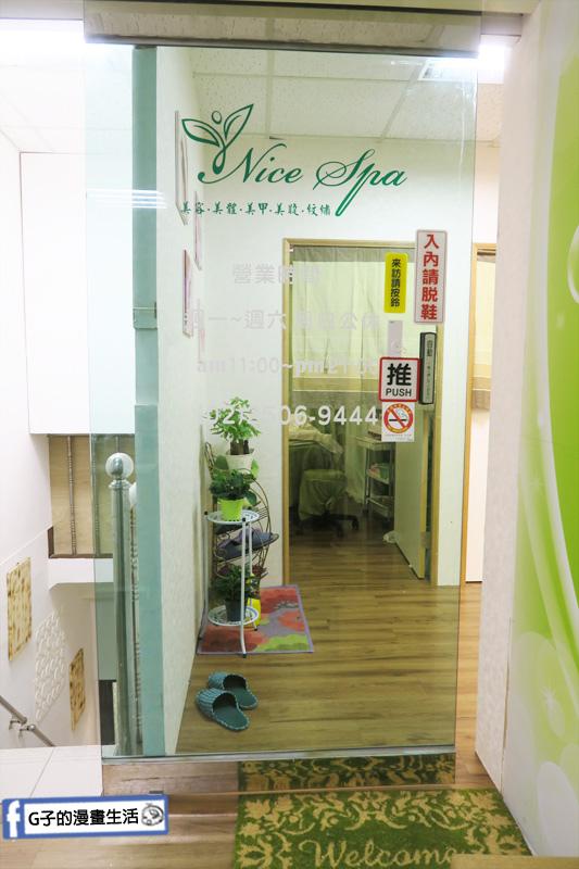 NICE SPA松江南京站.四平商圈 美體 美甲 美睫 凝膠指甲