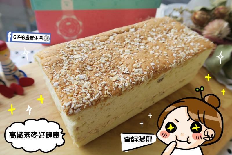 三統漢菓子燕麥高纖奶霜蛋糕,台北伴手禮,彌月蛋糕,團購甜點,必買,推薦