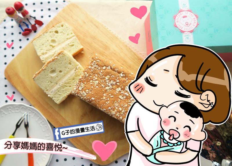 三統漢菓子XG子的漫畫生活,台北伴手禮,彌月蛋糕,黑糖牛軋方塊酥,團購甜點,必買,推薦