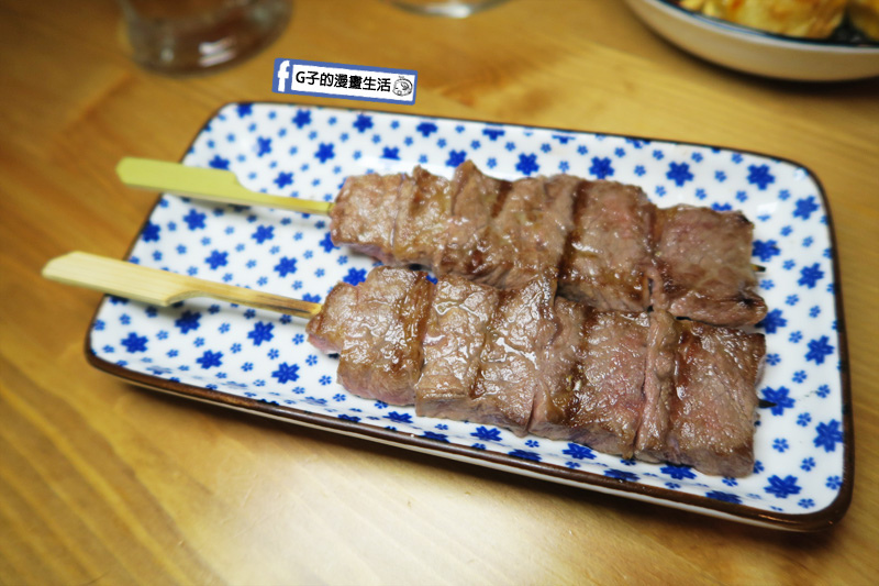 東京串燒。酒場 海鹽無骨牛小排串