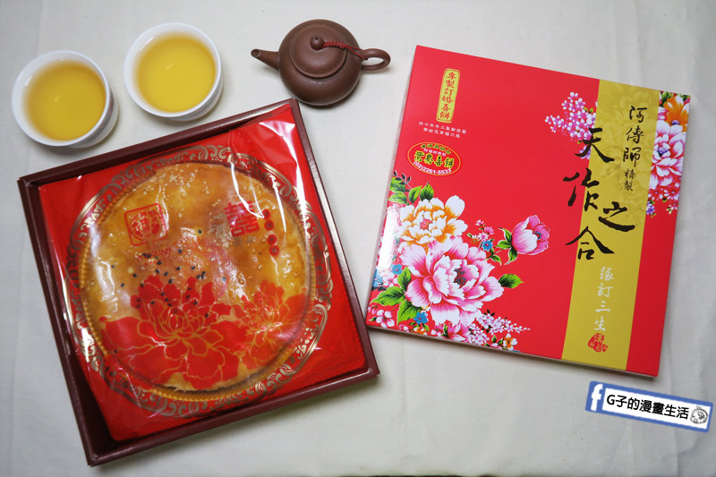 黃源興餅店.台北縣縣餅.伴手禮.阿傳師.大餅.中式喜餅