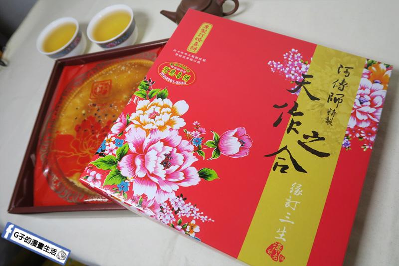黃源興餅店.台北縣縣餅.鴛鴦喜餅.大餅.中式喜餅