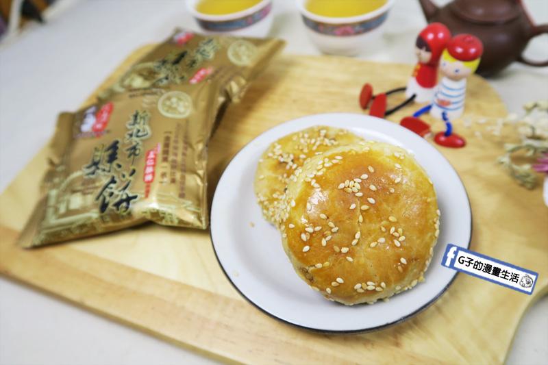 黃源興餅店.台北縣縣餅.阿傳師.五仁酥餅