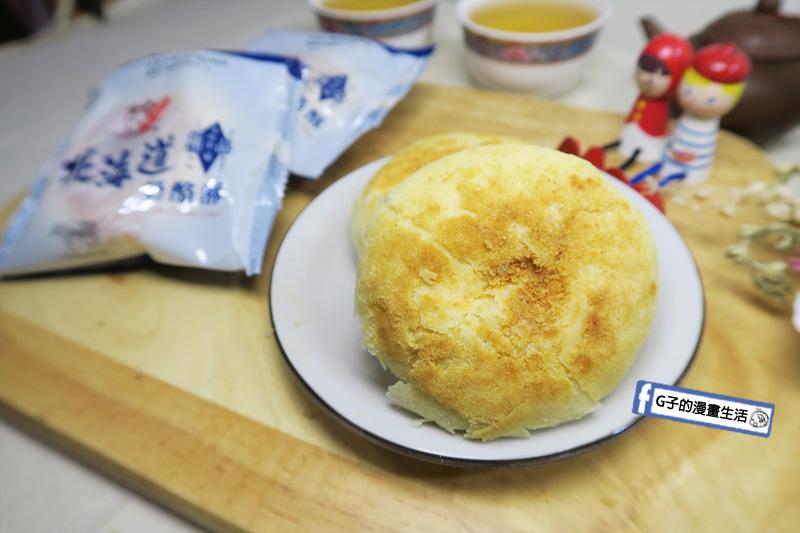 黃源興餅店.台北縣縣餅.阿傳師.北海道奶酪酥