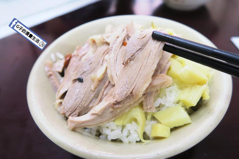 鵝肉飯-烹鼎鵝肉.桃園