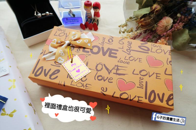 愛禮物.禮物精美包裝+內盒禮盒