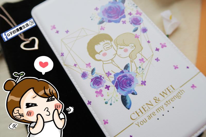 客製化禮物.放上G子畫的插圖和題字,也可以印情侶照片