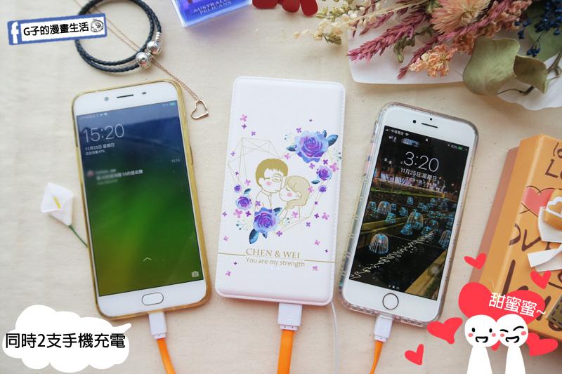 愛禮物.男友生日禮物.客製化禮物.專屬行動電源.同時可充電2支手機