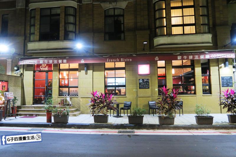 永康街牛排O'Steak Taipei 歐牛排法餐廳.牛排館.法國料理.法式餐館.東門捷運站