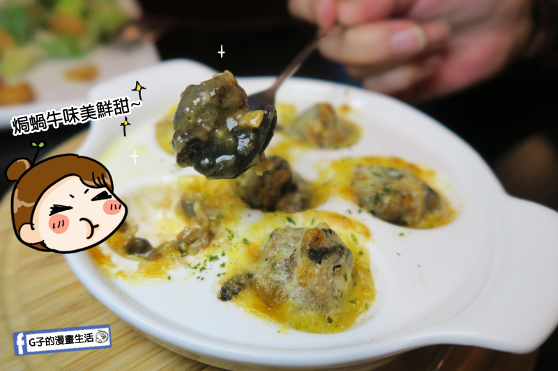 O'Steak Taipei 歐牛排法餐廳.法國菜 勃根地風味焗烤鍋牛