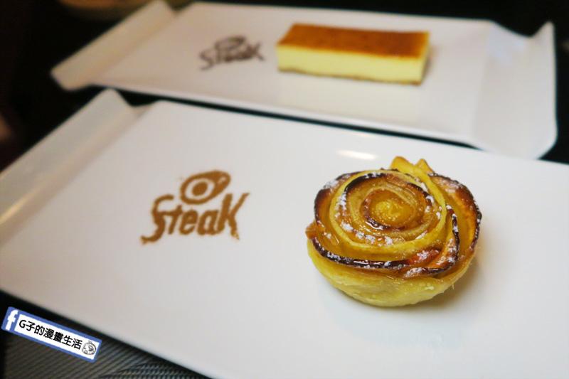 O'Steak Taipei 歐牛排法餐廳.甜點-手工蘋果派
