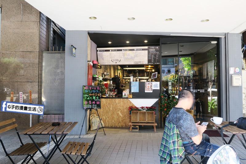 永和樂華夜市咖啡廳Magic Mars Coffee.梅青暮宿.外帶咖啡