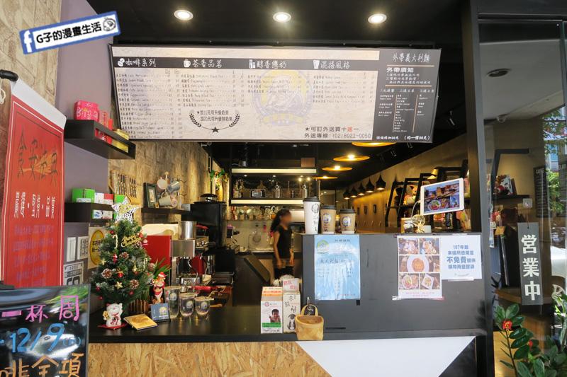 永和樂華夜市咖啡廳Magic Mars Coffee.梅青暮宿.外帶咖啡第二杯咖啡半價