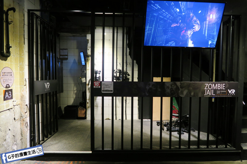 VAR LIVE台北 西門町店.生化煉獄
