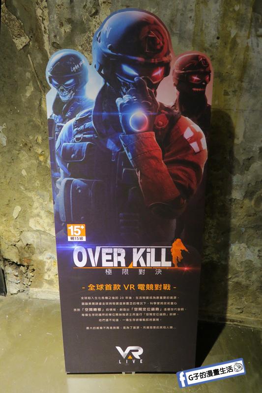 VAR LIVE台北 西門町店.VR對戰