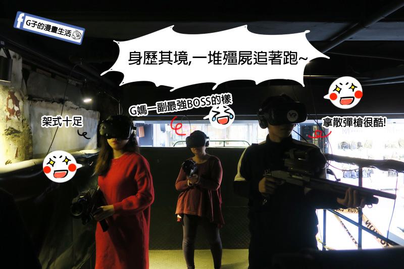 VAR LIVE台北 西門町店.生化煉獄2