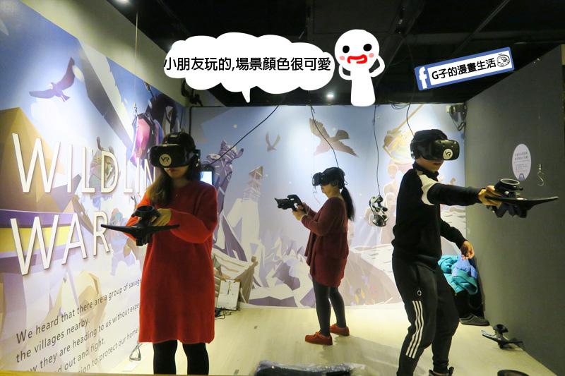 VAR LIVE台北 西門町店.小朋友玩的VR野人戰爭