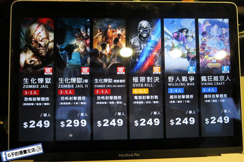 VAR LIVE台北 西門町店.地表最強VR電競體驗館.價目表