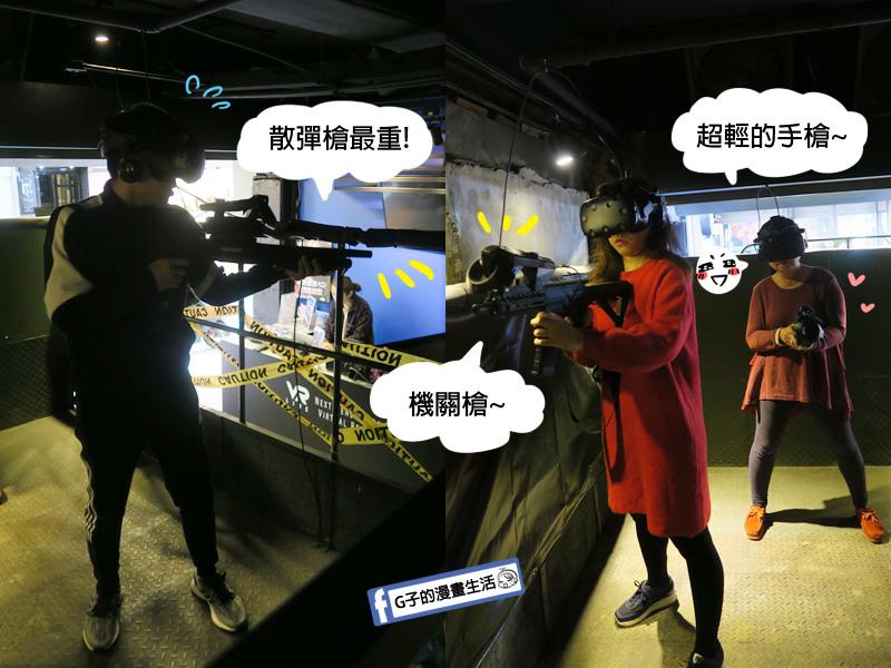VAR LIVE台北 西門町店.生化煉獄.機關槍.散彈槍.手槍
