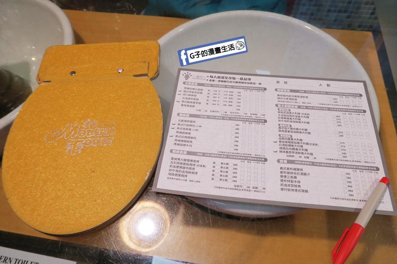 西門町主題餐廳-便所主題餐廳 菜單也是馬桶