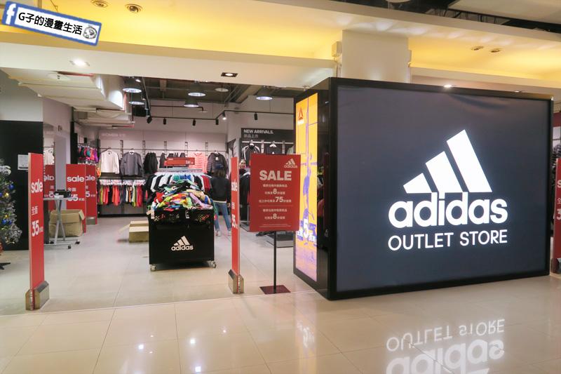 內湖禮客LEECO outlet.adidas