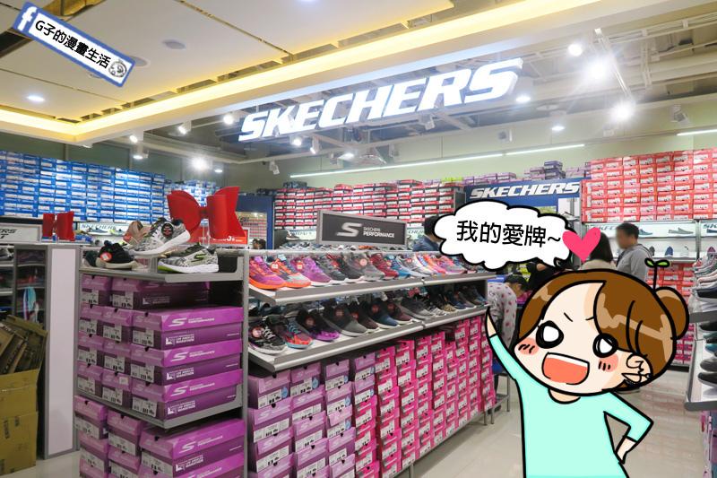 內湖禮客LEECO outlet.skechers超舒服布鞋