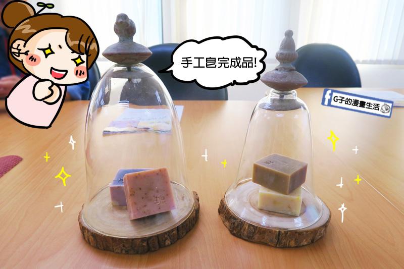 小雅文化商城-手工皂工作營,本心肥皂完成品