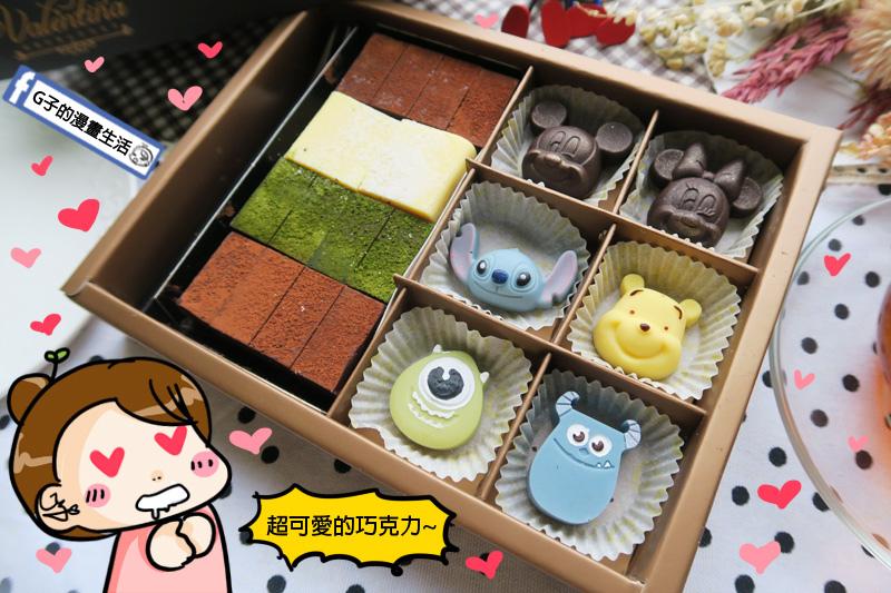 華侖婷娜手工巧克力.生巧克力.造型巧克力.禮盒.情人節禮物