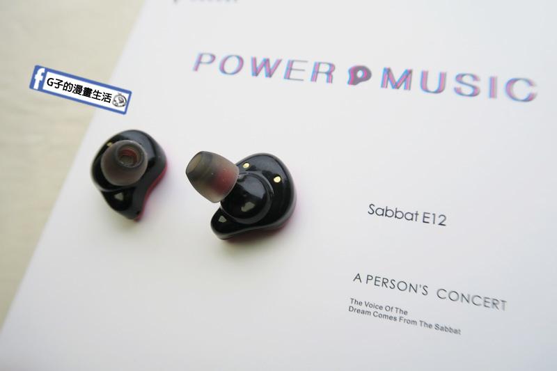 Sabbat E12真無線藍牙耳機開箱評比/Sabbat X12 Pro/智選家