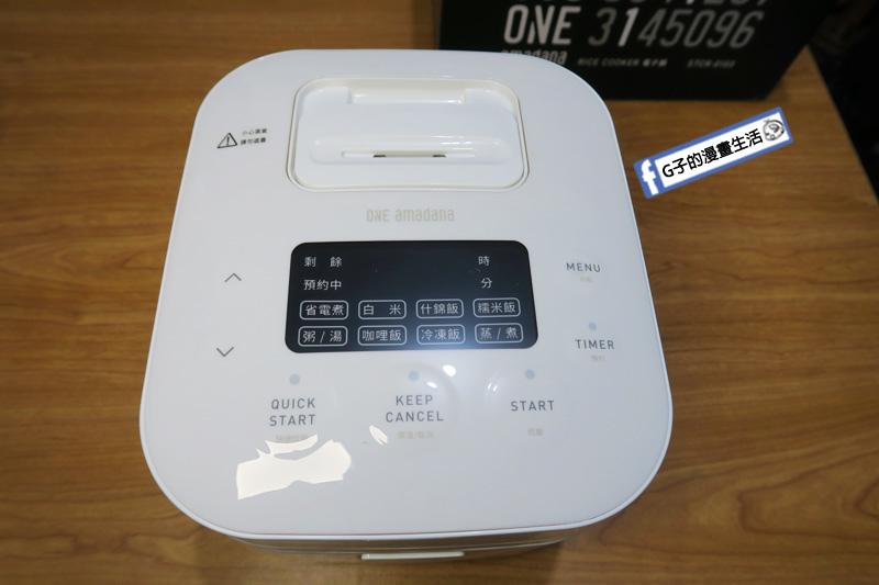 日本設計電子鍋,ONE amadana 智能料理炊煮器.高CP值