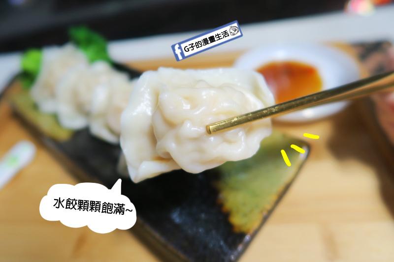 金后餃.冷凍水餃推薦.宅配團購美食