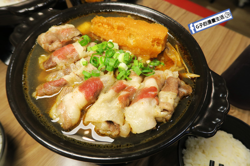 吃個鍋【師大小火鍋】麻辣鍋.牛奶鍋.平價